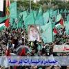 حماس وخيارات المرحلة