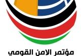 تصريح صحفي: غزة تعقد مؤتمر مضاد لمؤتمر البحرين
