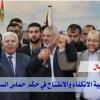 جدلية الانكفاء والانفتاح في حكم حماس السياسي