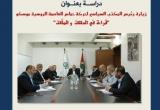دراسة: زيارة رئيس المكتب السياسي لحركة حماس للعاصمة الروسية موسكو قراءة في الدلالات و المآلات