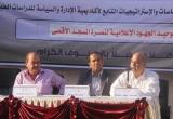 مركز غزة يعقد ندوة حول توحيد الجهود الاعلامية لنصرة المسجد الأقصي