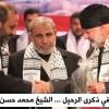في ذكرى الرحيل ... الشيخ محمد حسن شمعة أبو حسن