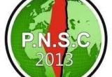 مؤتمر الأمن القومي الفلسطيني الأول