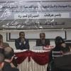 مركز غزة يعقد ندوة  ياسر عرفات السيرة والمسيرة