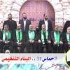 حماس 31 ... البناء التنظيمي