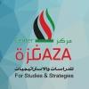 استراتيجية وطنية لشباب فلسطين