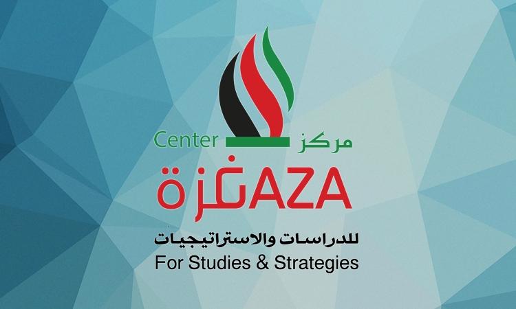 عرض بحث بعنوان  التحديات التي تواجه القضية الفلسطينية في ظل صفقة ترامب (صفقة القرن)