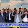 جدلية التفرد والشراكة في حكم حماس السياسي