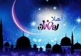 سلسلة مقالات: رمضان شهر الخير